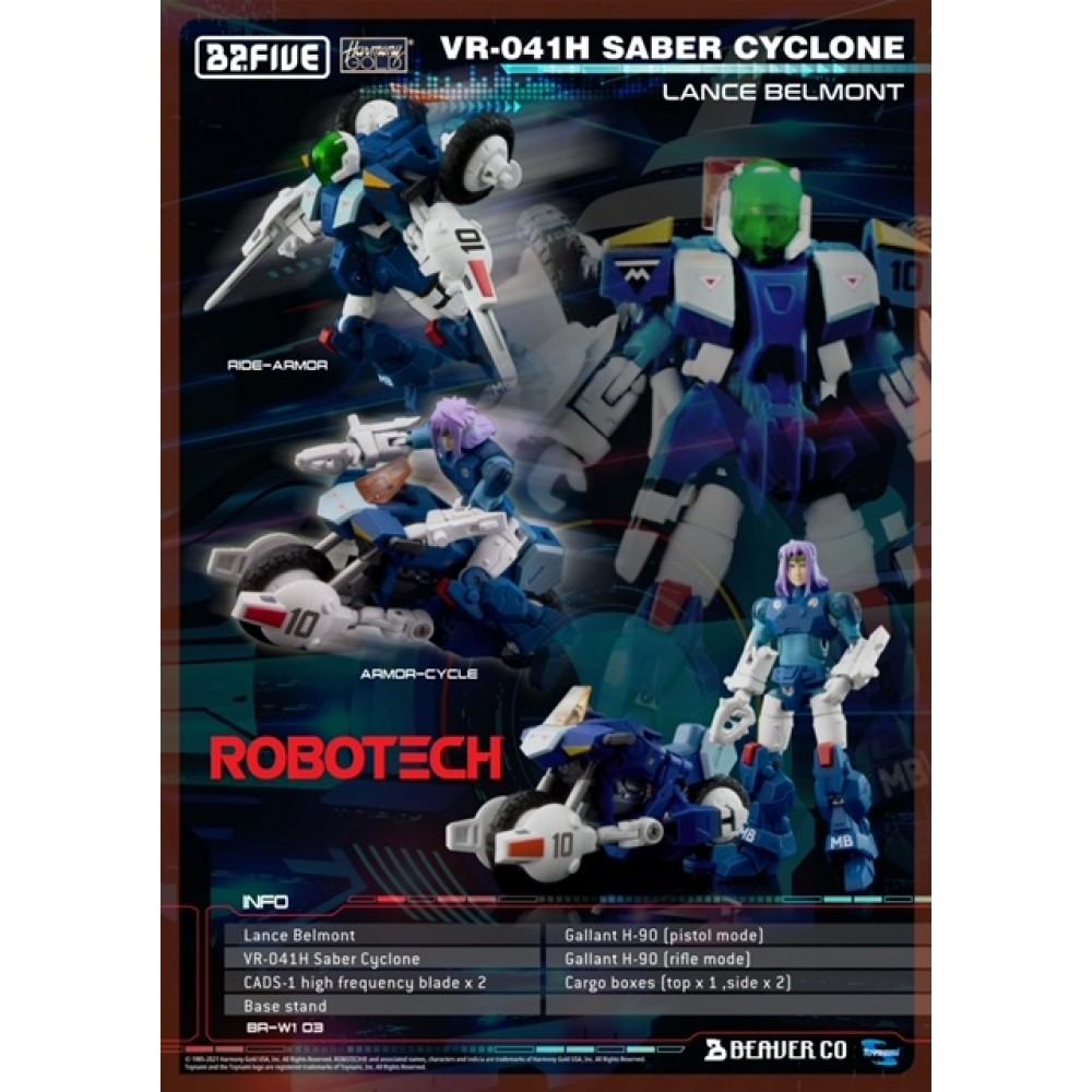 B2Five Robotech VR-041H Saber Cyclone (Lance Belmont)