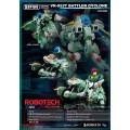 B2Five Robotech VR-052F Battler Cyclone  (Rand)