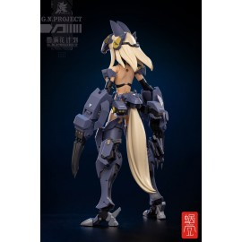 Snail Shell G.N. Project WOLF-001 Wolf Girl Armed Set Version