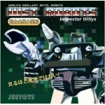 JUSTOYS Smallest WST Inspector willys
