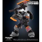 ARCHECORE ARC-04 Ursus Guard Arche-Soldier Center-Raider