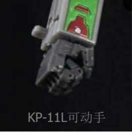 KFC -KP-11L hands for Black  MP25