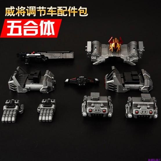 WEI JIANG Car combiner Accessories set