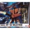 Bandai Macross Hi-Metat R VF-1A Valkyrie (Mass Production Type)