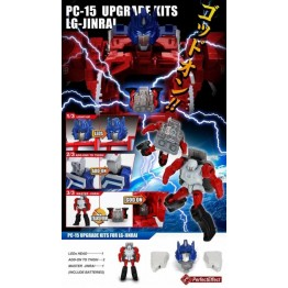 Perfect Effect PC-15 UPGRADE FOR POWERMASTER PRIME LG GINRAI