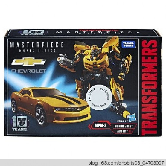Hasbro MPM-3 Masterpiece Movie Bumblebee
