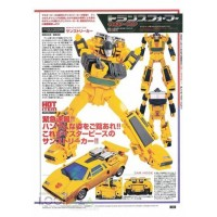 TakaraTomy MP-39 - MASTERPIECE SUNSTREAKER