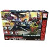 Hasbro Titans Return Siege On Cybertron Boxset