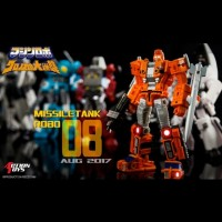 Action Toys  Machine Robo  MR-08 - MissikeTank