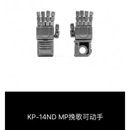KFC- KP-14ND for MP-11ND
