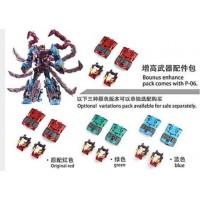 TFC Poseidon Full Set  (Free blue + Green Enhance Pack)