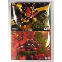 Bandai SRC Mazinger Z 2016 Year of the Monkey + 2017 Rooster