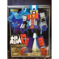 Action Toys Daitetsujin 17  Die-Cast  Action Figure