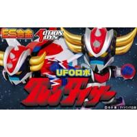 Action Toys ES Gokin - UFO Robot Grendizer