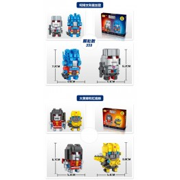 LOZ  Mini Block TF set of 4