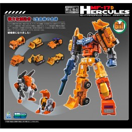 MFT-17 Hercules (Orange)
