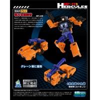 MFT-17 Hercules (Orange)
