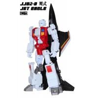 JJ-02 Jet Commander  Full Set