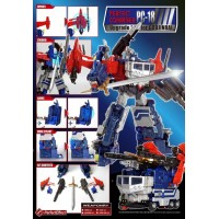 Perfect Effect PC-18  UPGRADE FOR POWERMASTER PRIME LG GINRAI