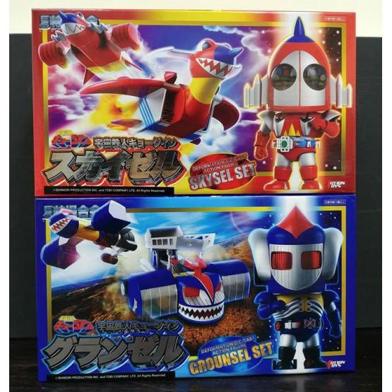 Action Toys Deformed Diecast Space Ironmen Kyodyne Granzel Set