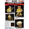 Action Toys ES Chogokin Gold Lightan (24K Version)