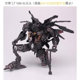 GOD-01 Movie Jetfire upgrade parts