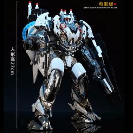 BMB LS-01 Ares Nitrogen