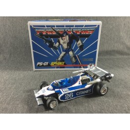 Ocular Max- Sphinx  PS-01A  (First Edition) with Parchute