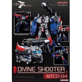 Maketoys MTCD04  Divine Shooter