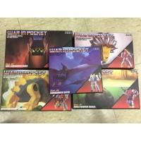 DX9  War in Pocket - Dinobot Set of 5  (USED)