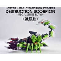 Master Made SDT-04 Destruction Scorpion