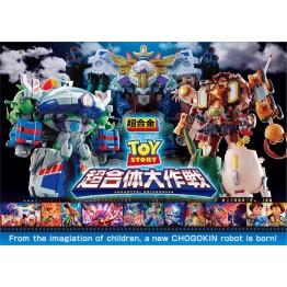Bandai Toy Story Chogattai Buzz the Space Ranger Robot