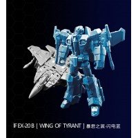 IronFactory IF-EX20B Wind of Tyrant