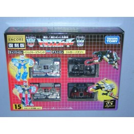 Takaratomy Transformers G1 Encore 15 Cassettes Vol1
