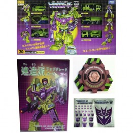 Takara Transformers Encore 20 Devastator with giftset + XP-1 DEV