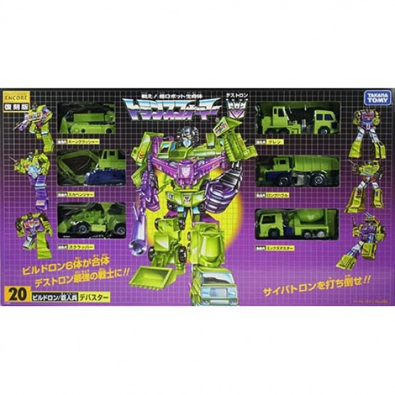 TakaraTomy  Transformers Encore 20 Devastator with Coin