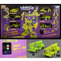 TakaraTomy  Encore 20A Devastator Animation Version