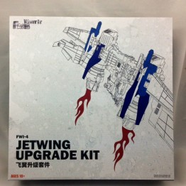Fans Want It FWI-4 Jetwing Upgrade Kit