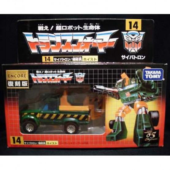 TakaraTomy Transformers G1 Encore 14 Hoist