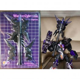 SXS A-01 Big Ass Battle Axe Weapon Kit  Megatron (PURPLE)