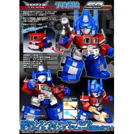 Topeam TSD-01 Transformable Model Kit