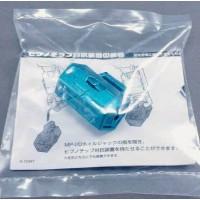 TakaraTomy MP-20 Wheeljack Tools Box