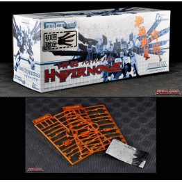 Maketoys Exclusive Limited Transformers MT-03 Hyper Novae Prime