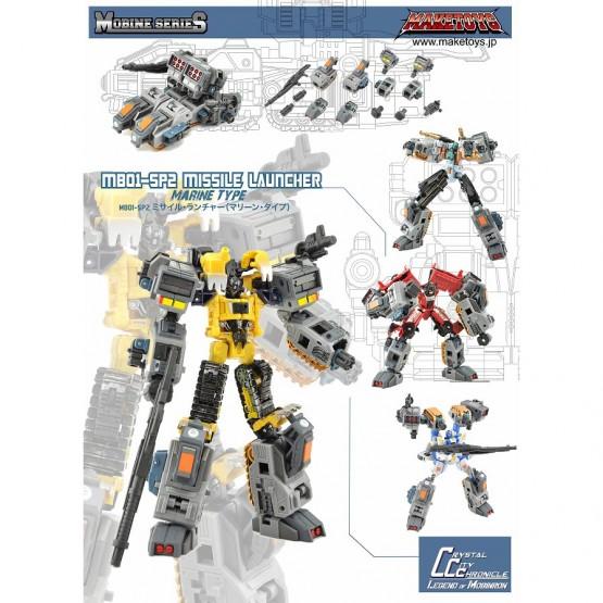 Maketoys Transformer Mobine Series MB01-SP2 (Blue)