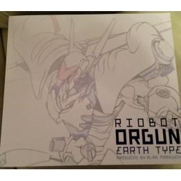RIOBOT ~Detonator Orgun