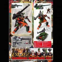 Perfect Effect PA-02 Samurai Weapons Set